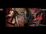 New Telugu Movie Keechaka First Look