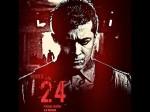 Surya S 24 Film Title Logo Released