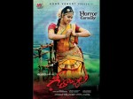 Geethanjali Sold For 70 Lakhs