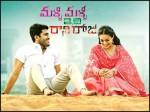Sharwanand S Malli Malli Idi Rani Roju Review