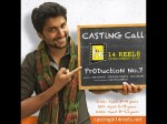 reels Casting Call With Nani