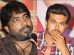 Yvs Chowday S Special Gift Ram Charan