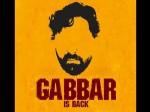 Gabbar Is Back Teaser Released Akshay Kumar Challenges Corruption