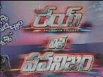 Watch Here Pawanism Song From Rey