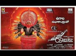Photo Story Utthama Villains Ugadi Wishes