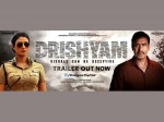 Trailer Of Ajay Devgn S Drishyam Released