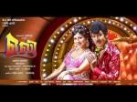 Vadivelu S Eli New Tamil Movie Official Trailer