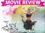 Puri Jagannadh S Jyothi Lakshmi Review