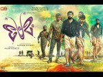 Premam Piracy 3 Students Arrested Foreign Link Exposed