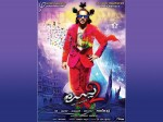 Upendra Fans Use Crazy Ideas To Wish Succes
