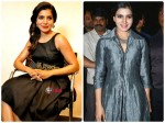 Actress Samantha Slapped By Director