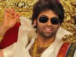 Omkar S Raju Gari Gadhi Movie Trailer