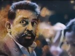 Kamal S Cheekati Raajyam Revealed Is Kamal Haasan S Role T