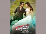 Bruce Lee Ram Charan Released Posters