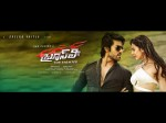 Bruce Lee Ram Charan Released New Posters