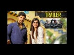 Samantha S Vikram S 10 Endrathukulla Official Trailer