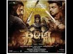 Puli Telugu Version Pre Release Business