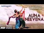 Rudramadevi Auna Neevena Video Song