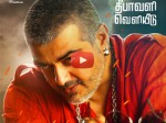 Ajith S Vedalam Official Teaser