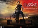 Gunashekar S Rudramadevi Preview
