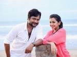 Ko 2 An Official Remake Telugu Film Pratinidhi