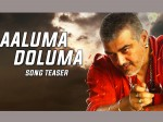 Ajith S Vedalam Aaluma Doluma Song Teaser