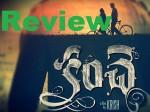 Varun Teja S Kanche Movie Review