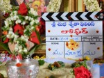 Puri Jagannadh S Loafer Release Date Confirmed