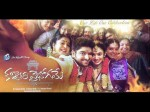 Naga Shourya S Kalyana Vaibhogame S Teaser On Diwali