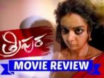 Colours Swathi S Tripura Movie Review