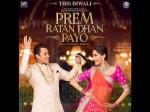 Salman S Prema Leela Dialogue Promos