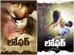 Puri S Loafer First Look Revealed