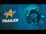 Akhil Movie Latest Theatrical Trailer