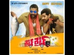 Right Right Sumanth Ashwin S Next Gets Title