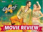 Akhil Akkineni Debut Akhil Movie Review Rating