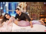 Prem Ratan Dhan Payo Sets New Opening Day Record