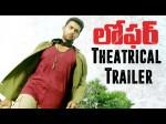 Million Views So Far Puri S Loafer Theatrical Trailer