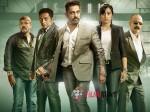 Cheekati Rajyam Movie Review