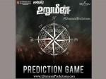Urumeen S Prediction Game Launched Arya