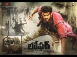 Loafer Movie Latest Posters