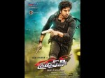 Ram Charan S Bruce Lee 50 Days 3 Centers Only