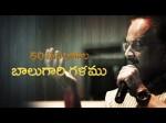 Tribute Sp Balasubrahmanyam On Completing 50 Years Mm Keer