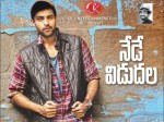 Loafer Movie Review Rating