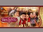 Naga Sourya S Kalyana Vaibhogame Teaser