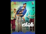 Loafer Disaster Overseas