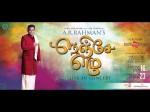 A R Rahman Live Musical Concert 2016 Chennai Coimbatore
