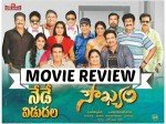 Gopichand S Latest Soukhyam Review