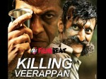 Killing Veerappan Telugu Not Relesing Today