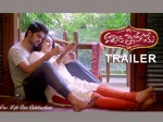 Naga Shoury A Kalyana Vaibhogame Theatrical Trailer