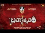 Brahmotsavam Producer S Buy 1 Get 3 Offer